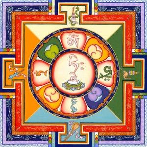 mandala-compassion2closeup