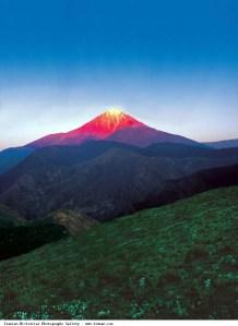 Sunrise_Damavand_Mountain